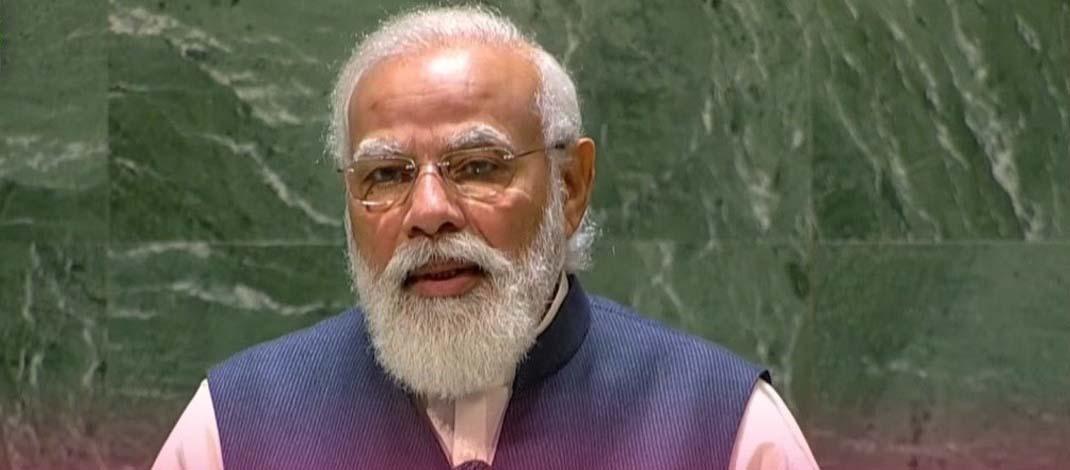 प्रधानमंत्री नरेंद्र मोदी ने यूएनओ से पकिस्तान व चीन को सख्त लहजे में ललकारा