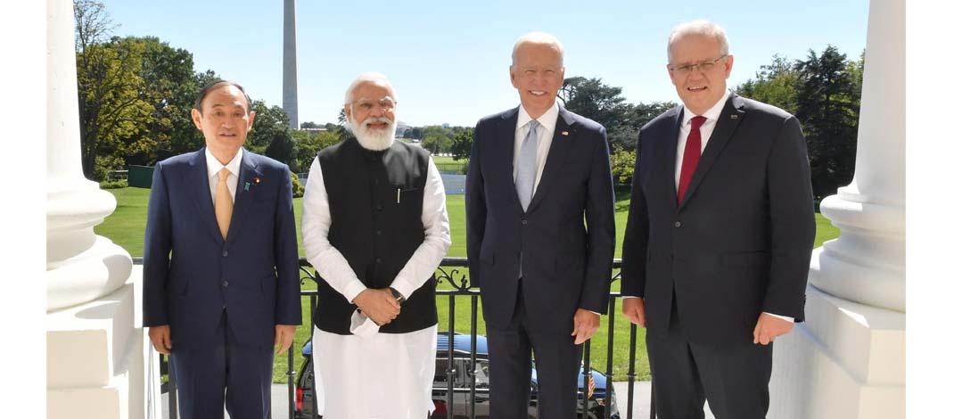 क्वाड सदस्य देशों ने अमेरिका में हुई बैठक में हिंद-प्रशांत क्षेत्र पर क्या निर्णय लिया ?