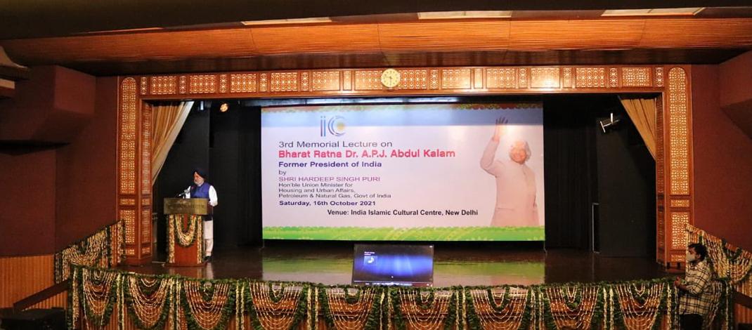 डॉ कलाम ऐसी जीवन गाथा बन गए,जो भारत के 1.3 अरब लोगों को प्रेरणा देती है : हरदीप सिंह पुरी