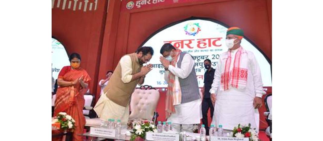 """केन्द्रीय शिक्षा मंत्री ने उत्तर प्रदेश के रामपुर में किया 29वें """"हुनरहाट"""" का उद्घाटन"""