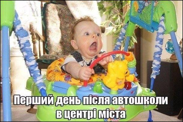 Перший день після автошколи в центрі міста. На фото: малюк зпереляканим виглядом обличчя на іграшковому автомобілі