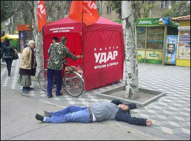 Біля агітаційного намету партії Удар Віталія Кличка лежить п'яний чоловік - ніби отримав удар від Кличка