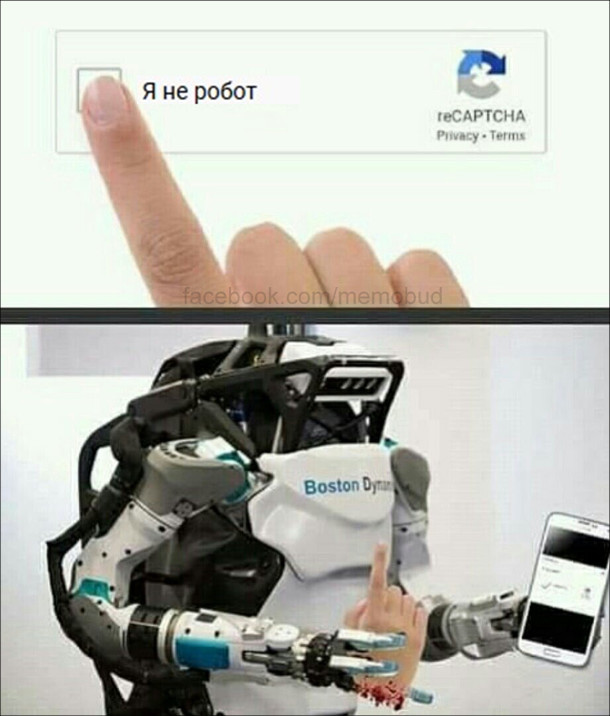 """Жарт Я не робот. Робот із Boston Dynamics тримає відірвану людську кисть і її пальцем натискає на смартфоні перевірку  """"Я не робот"""""""