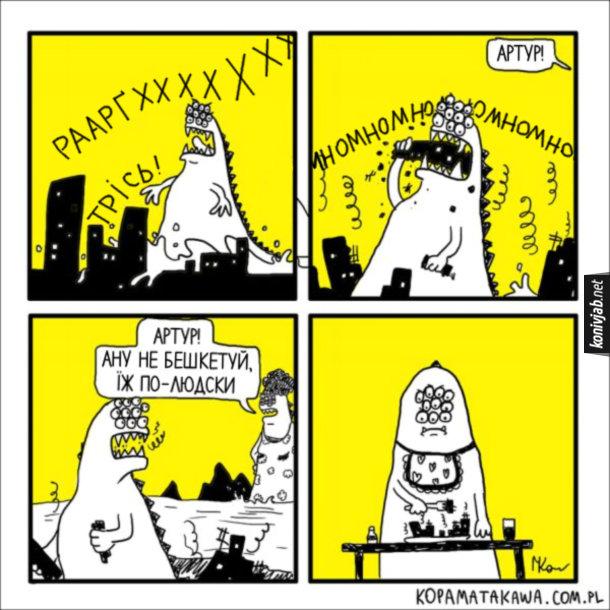 """Смішний комікс Ґодзілла руйнує місто і їсть будинки: """"Омномномном..."""". Ґодзіллиха до нього: - Артур! Ану не бешкетуй, їж по-людски"""