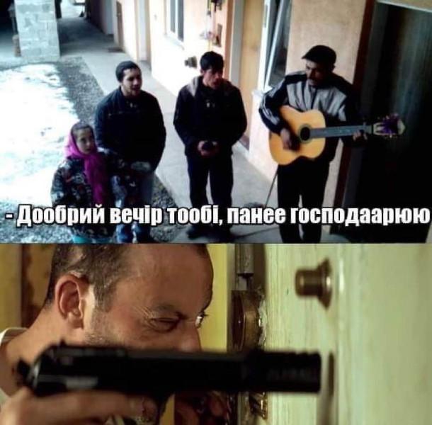 """Мем Колядники під дверима співають """"Добрий вечір тобі, пане господарю"""", Леон-кілер дивиться на це у дверне вічко, направивши пістолет на двері"""
