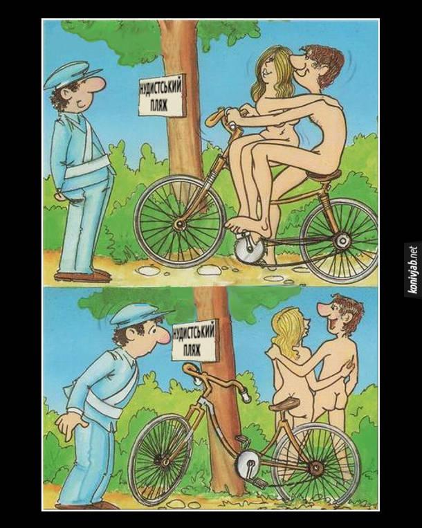 Смішний малюнок Нудисти на велосипеді