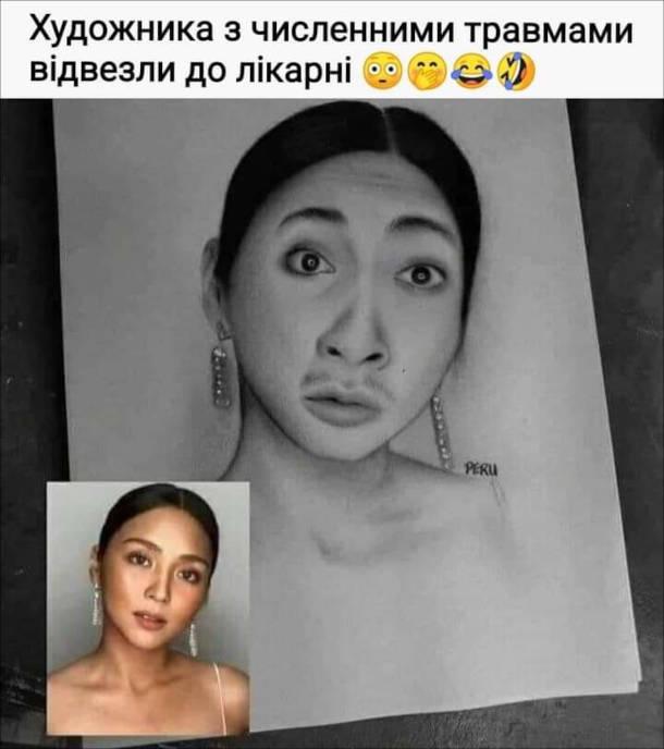 Прикол Невдалий портрет дівчини. Художника з численними травмами відвезли до лікарні