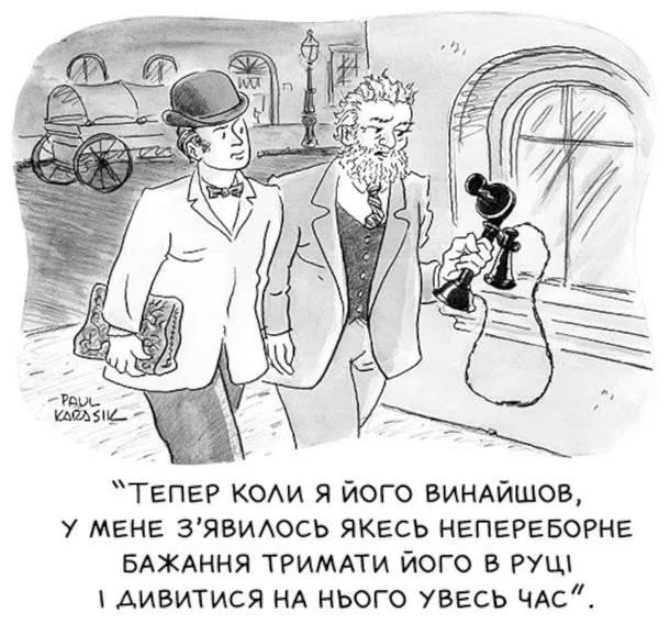 Смішний малюнок про винайдення телефону. Александер Грем Белл йде з приятелем і тримає в руці телефон: - Тепер коли я його винайшов, у мене з'явилось якесь непереборне бажання тримати його в руці і дивитися на нього увесь час.