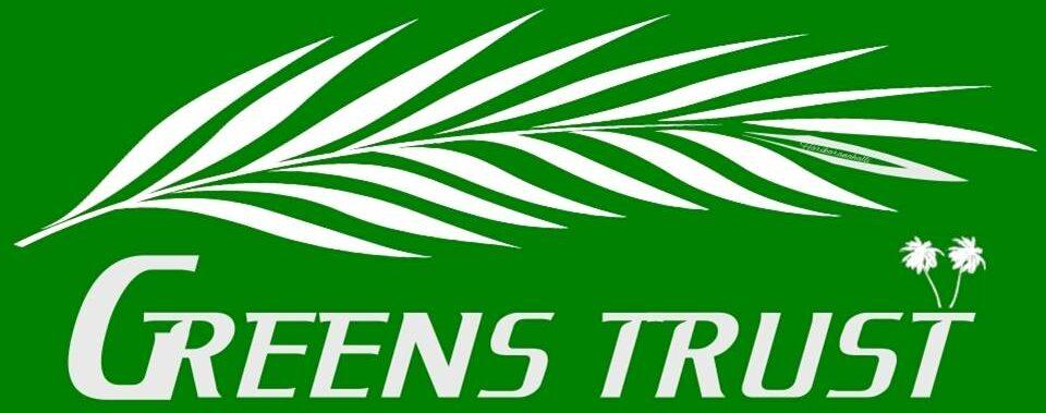 GREENS TRUST