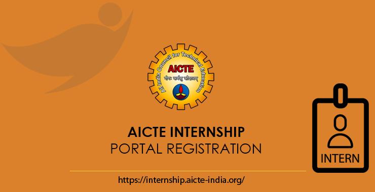 aicte-internship-portal-registration