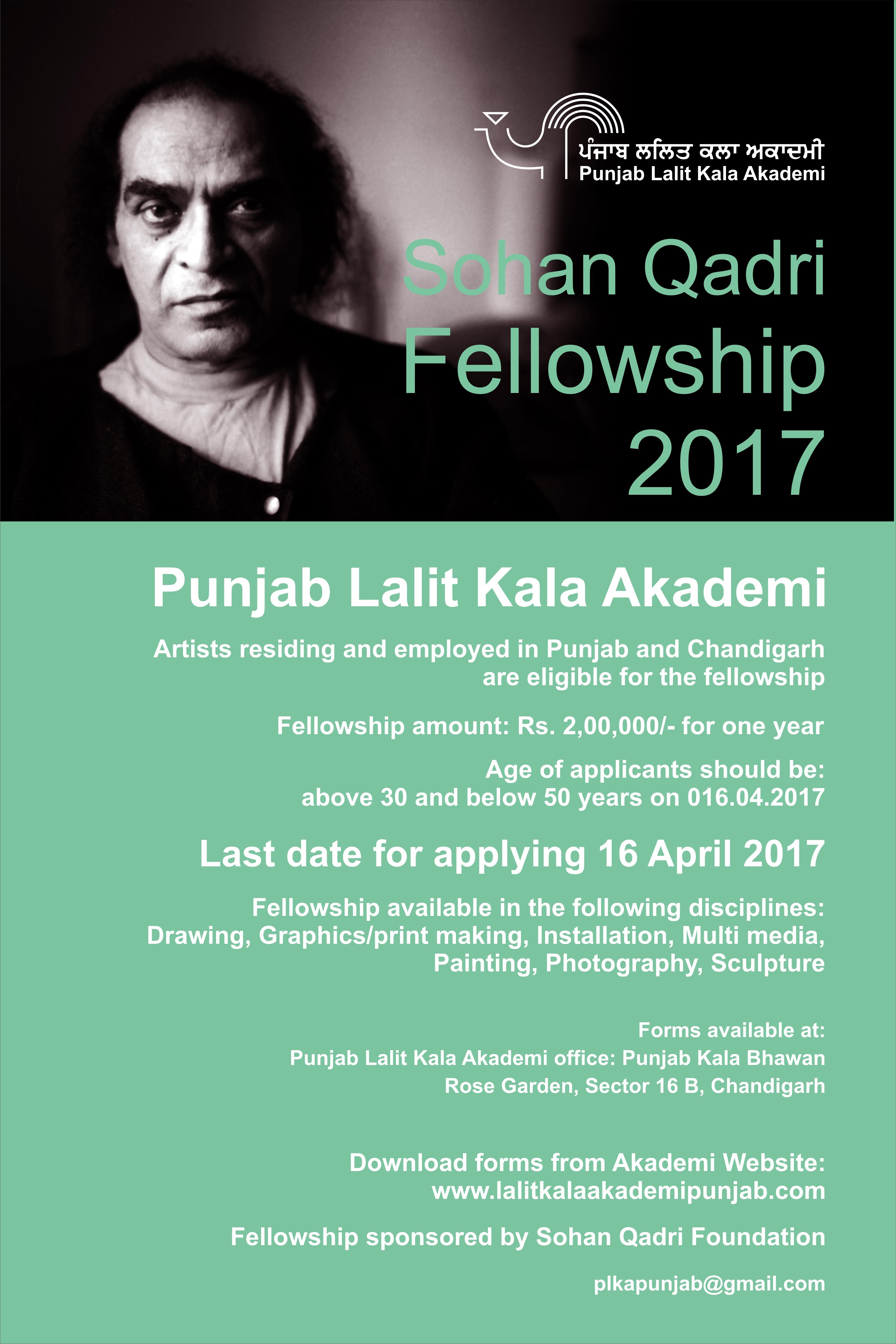 Sohan Qadri Fellowship 2017
