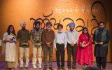 ਇਨਾਮ : ਅੱਖਰਕਾਰੀ ਕਲਾ ਪ੍ਰਦਰਸ਼ਨੀ   Prizes: Calligraphy Art Exhibition