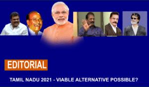 What Tamil Nadu politics to take from CR's 1967 Anti License-Permit-Quota Raj alliance