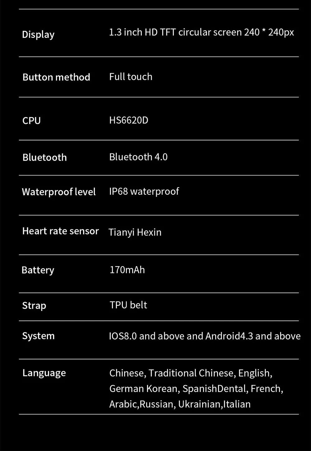 T4 pro 1.3 inch touch screen heart rate blood pressure oxygen (6)