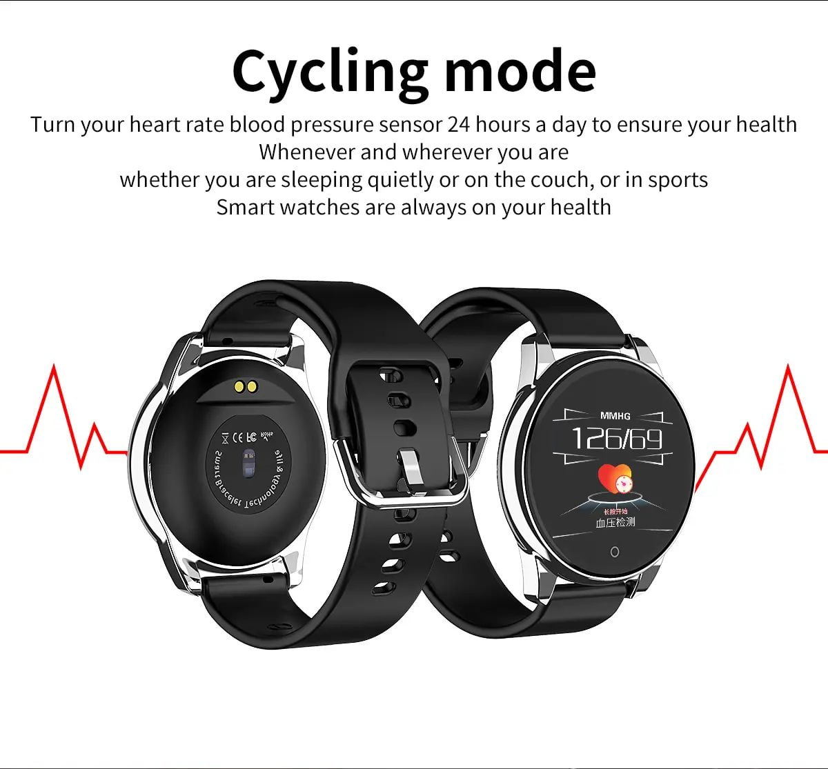Watch 4 smart watch hd color screen wristband (24)