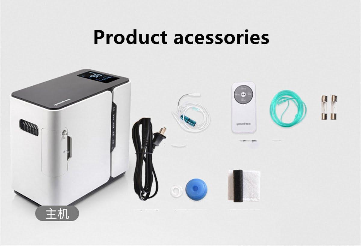 Oxygen generator Oxygen moist oxygen concentrator China YT300 Plus (16)