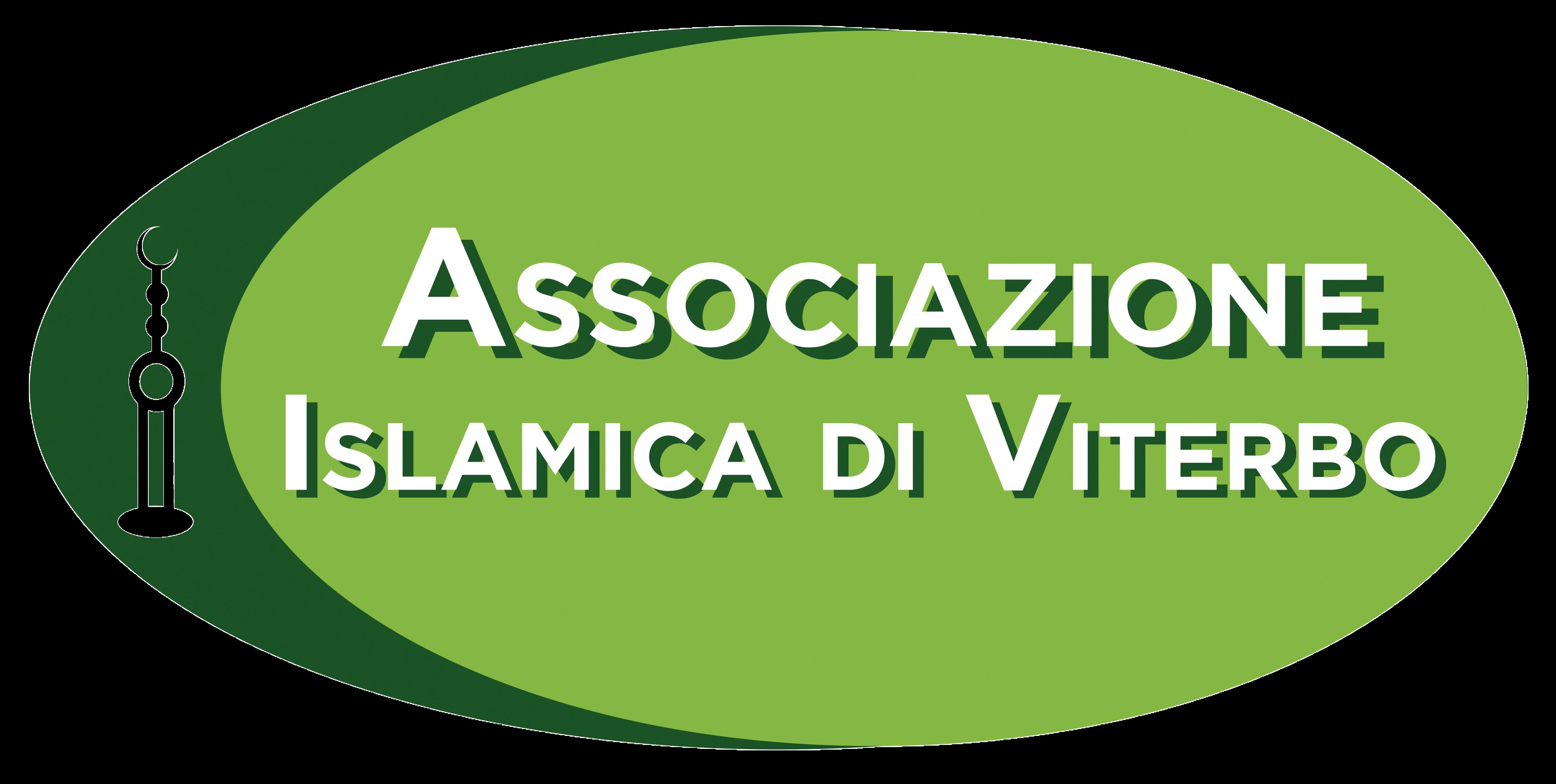 Associazione Islamica di Viterbo