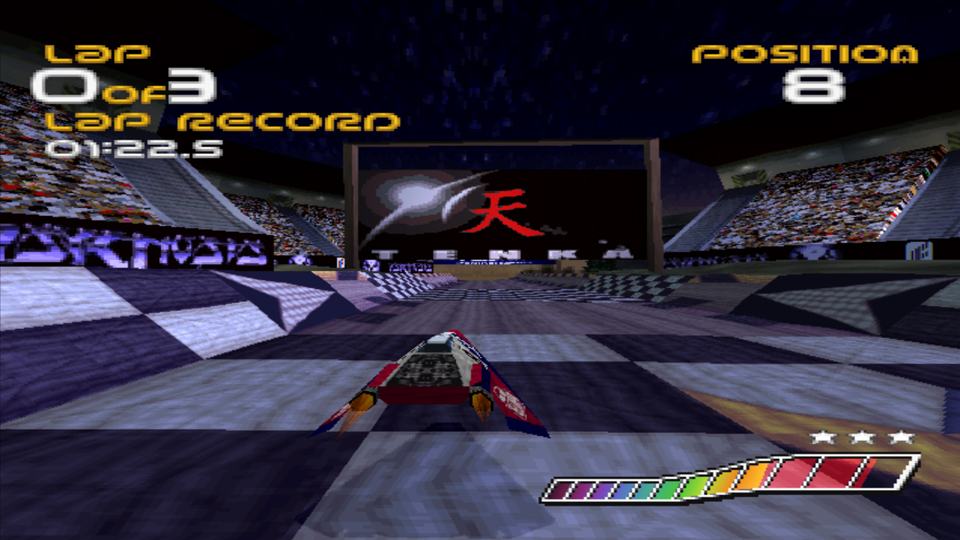 Wipeout 4