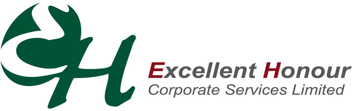 Excellent Honour Corporate Services Limited 卓譽商業服務有限公司 Logo