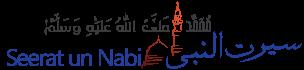 Seerat-Un-Nabi ﷺ (Life of the Prophet Muhammad ﷺ )