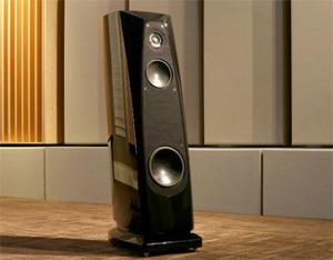 Rockport Technologies Announce Atria Loudspeaker