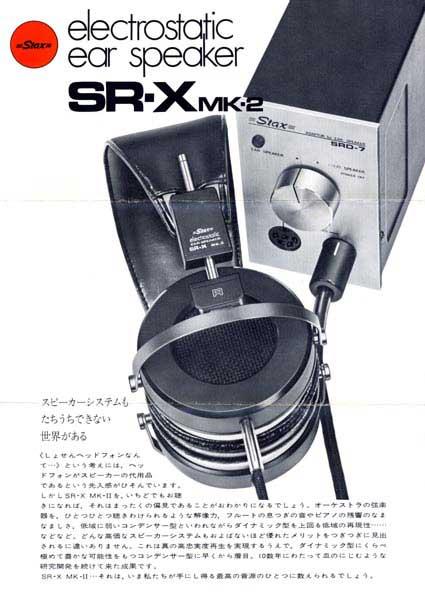 SRXMK2
