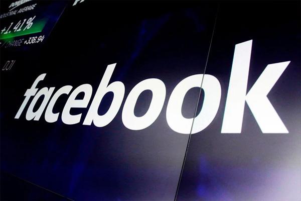 एंड्रॉयड के बाद अब Facebook ने IOS के लिए जारी किया ये खास फीचर