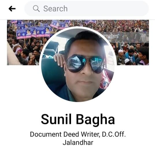 हिन्दू विरोधी सुनील बाघा सरेआम बोल रहा – 33 कोटि देवी देवताओं को गोली मार दो. मनगढ़ंत है यह सब देवी देवता   नीचे देखें🕹️VIDEO, तस्वीरें और पूरी खबर