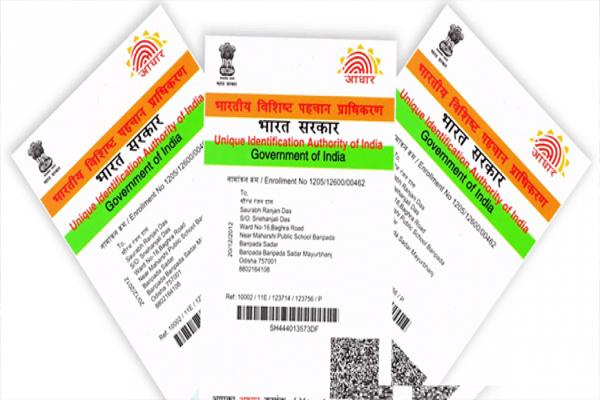Aadhaar से ऐसे अपना बैंक अकाउंट करें लिंक, जान लें वित्त मंत्रालय के निर्देश
