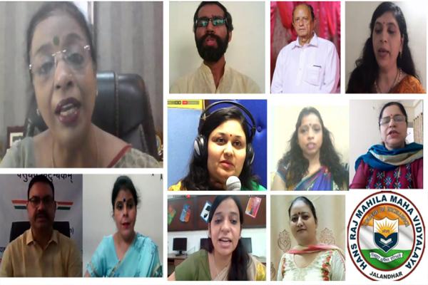HMV में हिन्दी दिवस समारोह एवं गुरु विरजानंद को समर्पित वेबिनार का आयोजन