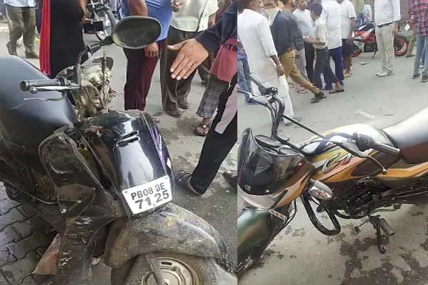 जालंधर में भीषण सड़क हादसा, बाइक और एक्टिवा की टक्कर में कटा महिला का पैर- हालत गंभीर