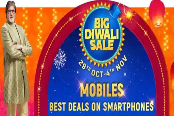 Flipkart Big Diwali Sale का आज आखिरी दिन, सस्ते में मिल रहे ये धांसू स्मार्टफोन
