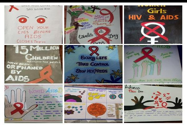 विश्व एड्स दिवस पर HMV में विभिन्न प्रतियोगिताएं आयोजित