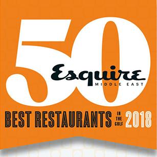 La-Serre-Award-2018-Esquire-Middle-East
