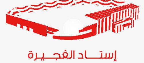 stadium logo 2