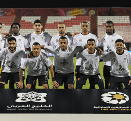 Fujairah vs baniyas AGC 7 2019-20 all