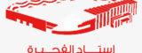 stadium-logo-2