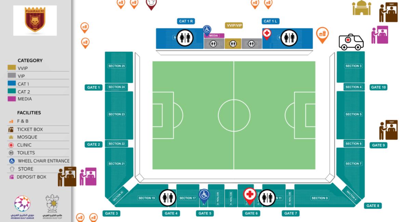 stadiumGuide_1176568887