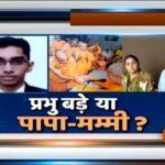 Iskcon Sannyasi – India TV fails to understand why an IITian became a monk