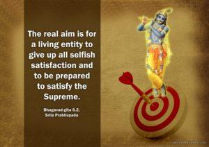 7 unique features of Bhagavad Gita
