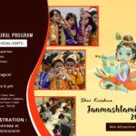 Kids Carnival at Iskcon Kolkata during Janmashtami 2019