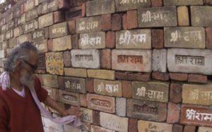 Possibility of Ram Mandir in Ayodhya by November brightens