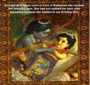 The mysterious appearance of Srimati Radharani