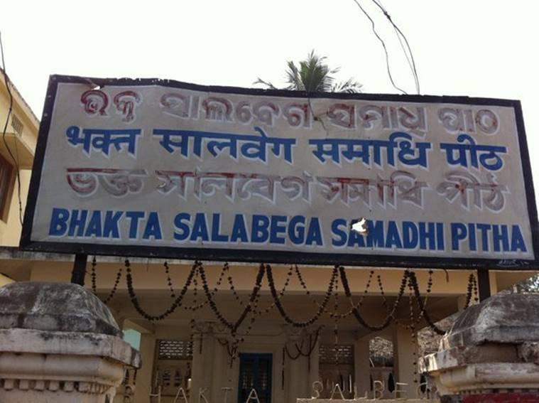 Bhakta Salabega Samadhi Pitha