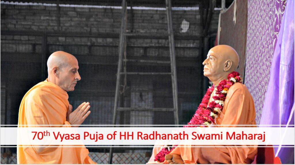 70th Vyasa Puja of HH Radhanath Swami Maharaj