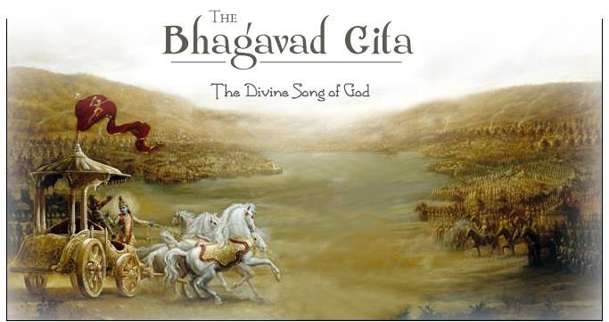 Catuh - Sloki – Bhagavad Gita