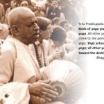 Know the seven benefits of Bhakti Yoga in this age of Kali Yuga
