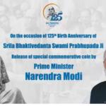 Srila Prabhupada 125th Birth Anniversary Coin released by Prime Minister of India, Shri Narendra Modi
