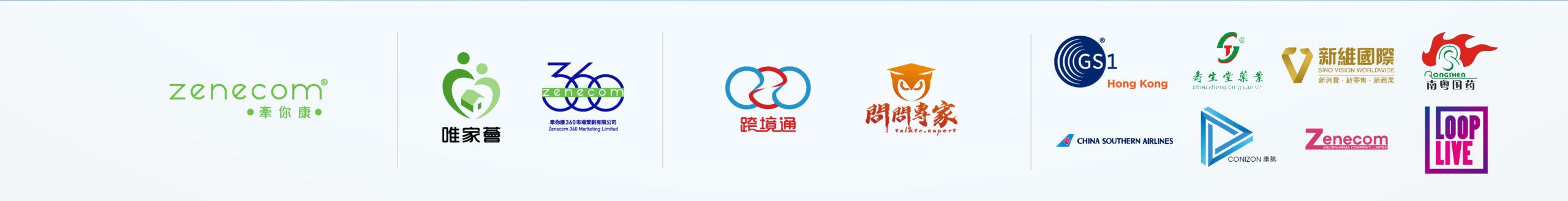 Zenecom business and partners