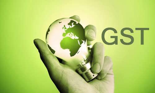 GST Software